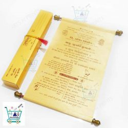 Scroll Golden Wedding Card at Bangalore Online