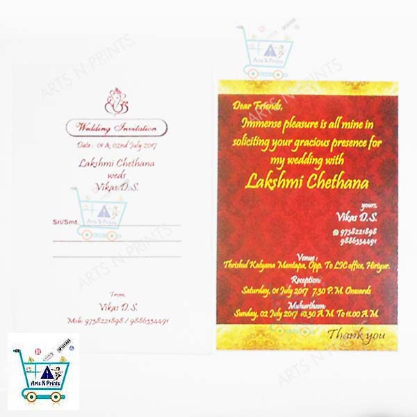 wedding invitation card reception